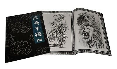 Japanese Mixed Tattoo Design A4 Flash Books - Koi / Dragons / Monsters