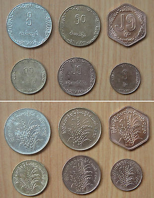 Myanmar / Burma coins set of 6 pieces Used