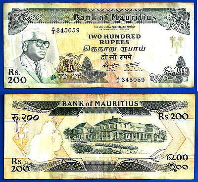 Mauritius 200 Rupees 1985 Prefix A 8 Africa Banknote Free Shipping Worldwide