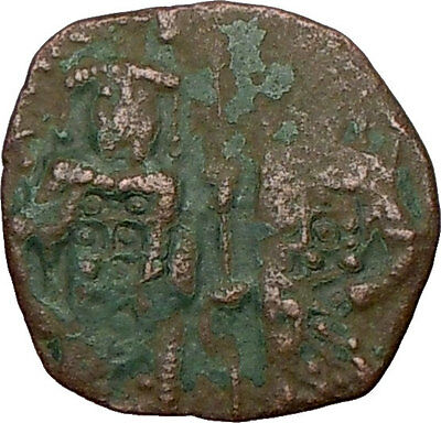 ANDRONICUS II Palaeologus & Michael IX 1294AD  Ancient Byzantine Coin i20347