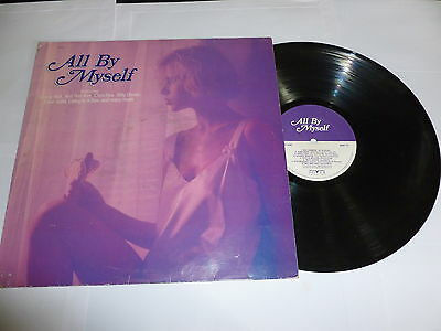 ALL BY MYSELF - 1990 Dover Vinyl LP