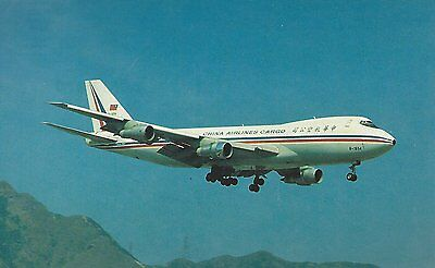 China Airlines Cargo  Boeing B-747-209F  Postcard