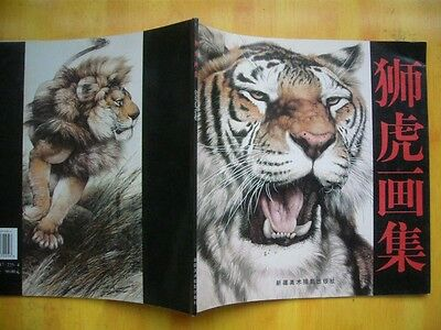 """China Tiger Lion painting Book Reference for Tattoo Flash sketch Design 11"""" 48p"""