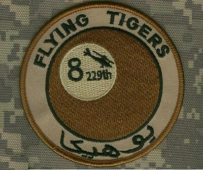 8th Attack Helicopter Bn AHB 229th Aviation Regiment Flying Tigers burdock SSI