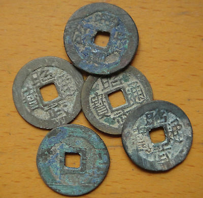 RARE 3 Pieces CHINA Ancient Coins Dazhou Dynasty Zhao-wu Tong Bao in 1678 AD