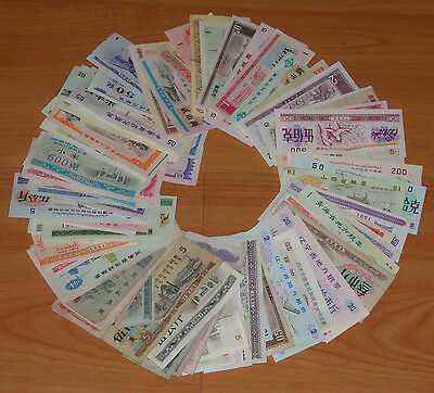 100 Pieces China Coupons FREE SHIPPING