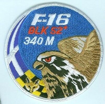 Greek 347 SQN Ελλάδα FIGHTING FALCON F-16 JET FIGHTER SWIRL PATCH COLLECTIONS