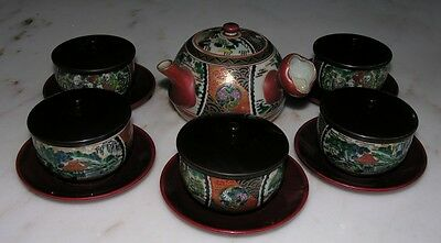 Beautiful Shoza Kutani Earthenware and Lacquer Tea Set