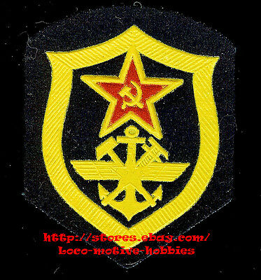 LMH PATCH Russian SOVIET NAVAL ENGINEERS Red Army Corps Uniform Woven Badge