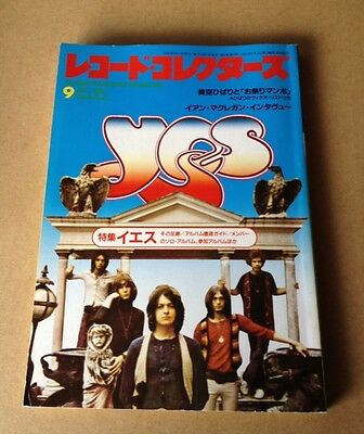 1989 Yes on cover JAPAN Record Collector's Magazine RARE! japanese
