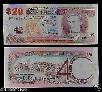 Barbados Commemorative Banknote 20 Dollars 2012 UNC