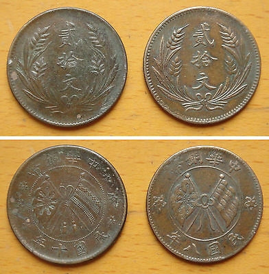 A Pair CHINA (ROC) Old Copper Coins 20 Wen Issued by 1919 & 1921