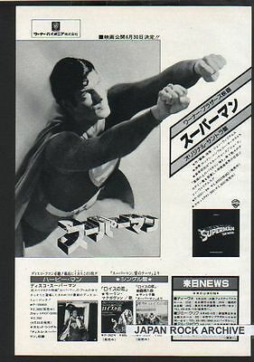 1979 Superman Christopher Reeve JAPAN movie soundtrack promo ad / advert
