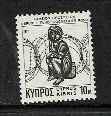 Cyprus 1977 Refugee Fund SG 481 MNH