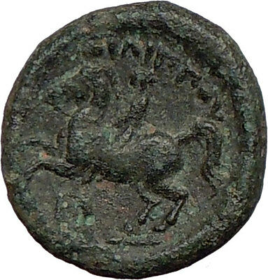 Philip II Alexander the Great Dad OLYMPIC GAMES Ancient Greek Coin Horse i23732