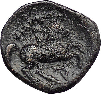 Philip II Alexander the Great Dad OLYMPIC GAMES Ancient Greek Coin Horse i28798