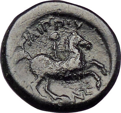 Philip II Alexander the Great Dad OLYMPIC GAMES Ancient Greek Coin Horse i28804