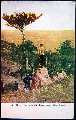 CHINA ~ 1900's LIAOYANG  MANCHURIA ~ CHINESE SOLDIERS IN BATTLEFIELD