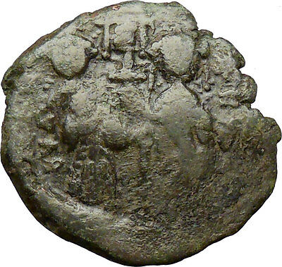 Constantine X  & Eudocia 1059AD Ancien Large  Byzantine Coin Christ  i28891
