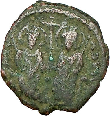 JUSTIN II & SOPHIA 565AD Theoupolis 565AD Ancient Medieval Byzantine Coin i24137