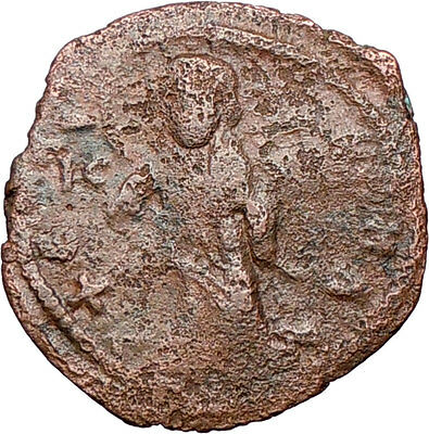 Constantine X  & Eudocia  Large  Ancient Medieval Byzantine Coin Christ  i27562