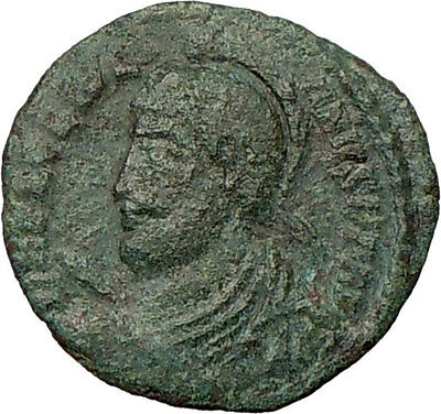 Julian II 'the Apostate' 361AD Authentic Ancient Roman Coin Wreath  i22160