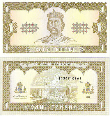UKRAINE 1 Hryvnia Banknote World Money UNC Currency Pick p103a Bill 1992 Note