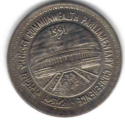 India: Uncirculated 1991 Parlimentary Conference Commemorative 1 Rupee, Km #90