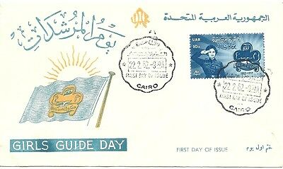 Egypt 1962 Girl Guides FDC