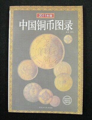The List of China Copper Coins (Before 1949)