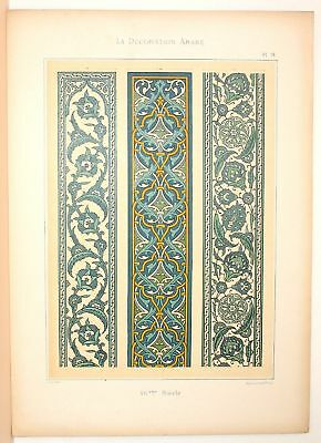 Stampa antica stile arabo BORDURE in MAIOLICA 1885 Old Print Arabian Style