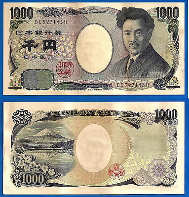 Japan 1000 Yen Asia Japon Asie Prefix DC Free Shipping Worldwide Flowers Mount