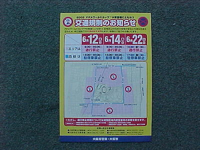 2002 World Cup - Traffic Restrictions Leaflet for Nagai Stadium - MINT CONDITION