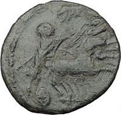 Constantine I The Great 337AD Ancient Roman Coin Horse Hand of God  i32148