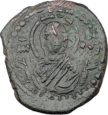 JESUS CHRIST Class G Anonymous 1068AD VIRGIN ORANS Byzantine Follis Coin i32261