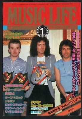 1979 Queen JAPAN mag COVER ONLY for framing /photo clippings freddie Mercury