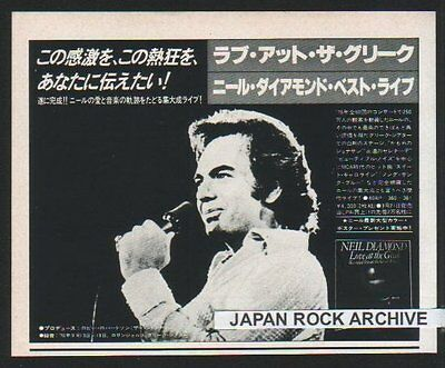 1977 Neil Diamond Love at the Greek JAPAN album promo ad / clippings cuttings