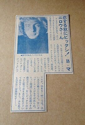 1979 Barry Manilow JAPAN mag article w/ photo / small clippings cuttings