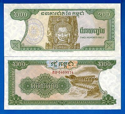 Cambodia P-37 200 Riels Year 1992 Uncirculated Banknote Asia