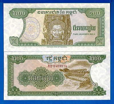 Cambodia P-37 200 Riels Year 1992 Uncirculated Banknote FREE SHIPPING