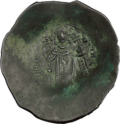 Latin Rulers of Constantinople 1204-1261AD Byzantine Coin Virgin Labarum  i33401