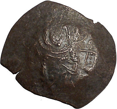 Latin Rulers of Constantinople 1204-1261AD Byzantine Coin Jesus Christ  i33211