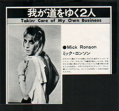1974 Mick Ronson JAPAN mag photo / article / clippings cuttings