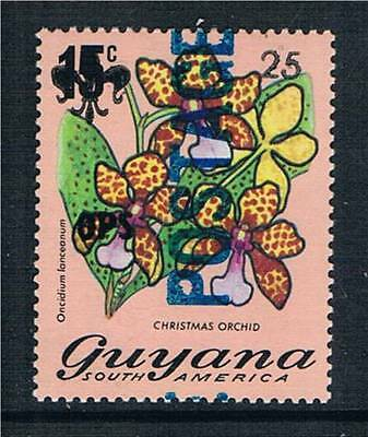 Guyana 1984 Surcharge issue SG 1347 MNH