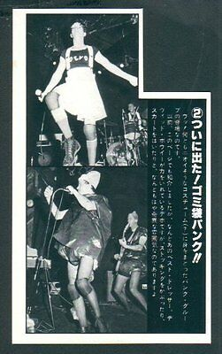 1978 Devo on stage JAPAN mag report w/ photo / small clippings cuttings