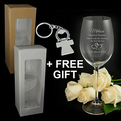 Personalised Engraved Wedding Wine Glass Gift Boxed Bridesmaid Gift Favour