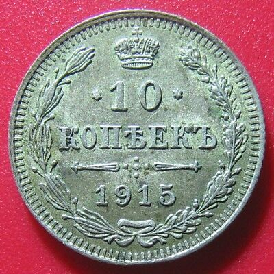 1915 RUSSIA 10 KOPEKS SILVER NICHOLAS II RUSSIAN COLLECTABLE WORLD COIN 17.5mm