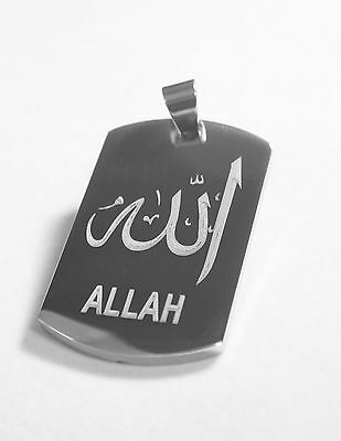 Allah Islam Prayer  Engraved Solid Stainless Steel Dog Tag Necklace