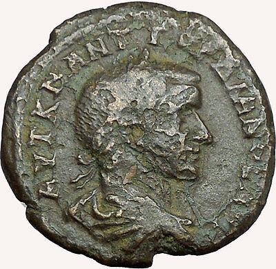 Gordian III 238AD HUGE Hadrianopolis in Trace Ancient Roman Coin Athena i33958