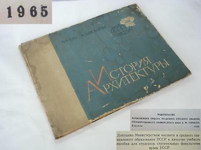 1965 Vintage Ussr Album History Of Architecture Book